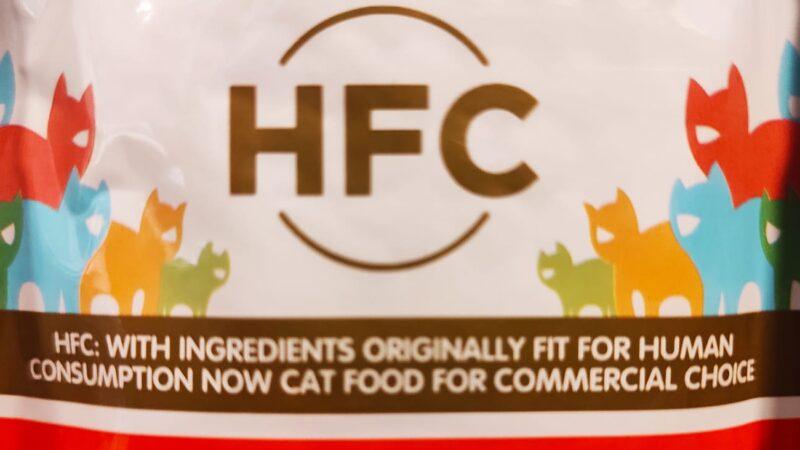 HFC cibo gatti: significato, vantaggi, marche